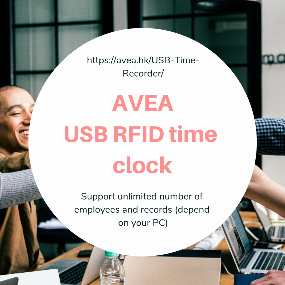AVEA USB RFID time clock - Support unlimited number of employees and records (depend on your PC)